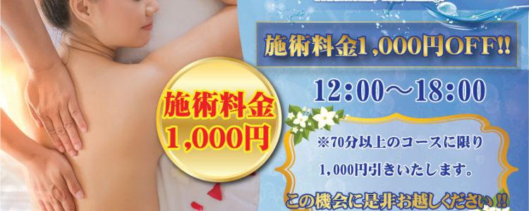 タイ古式マッサージ 60分 6,000円